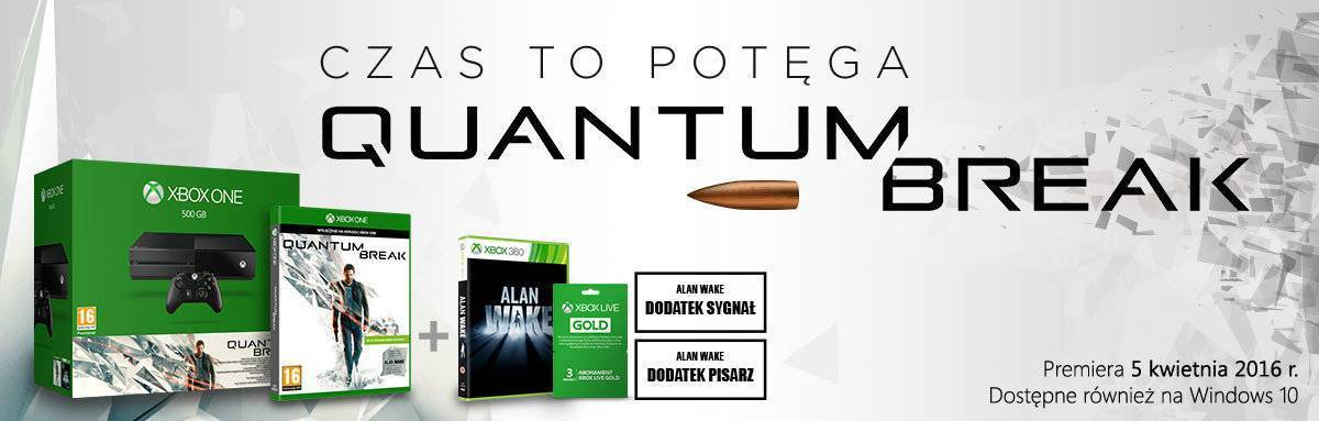 Quantum bundle key visual